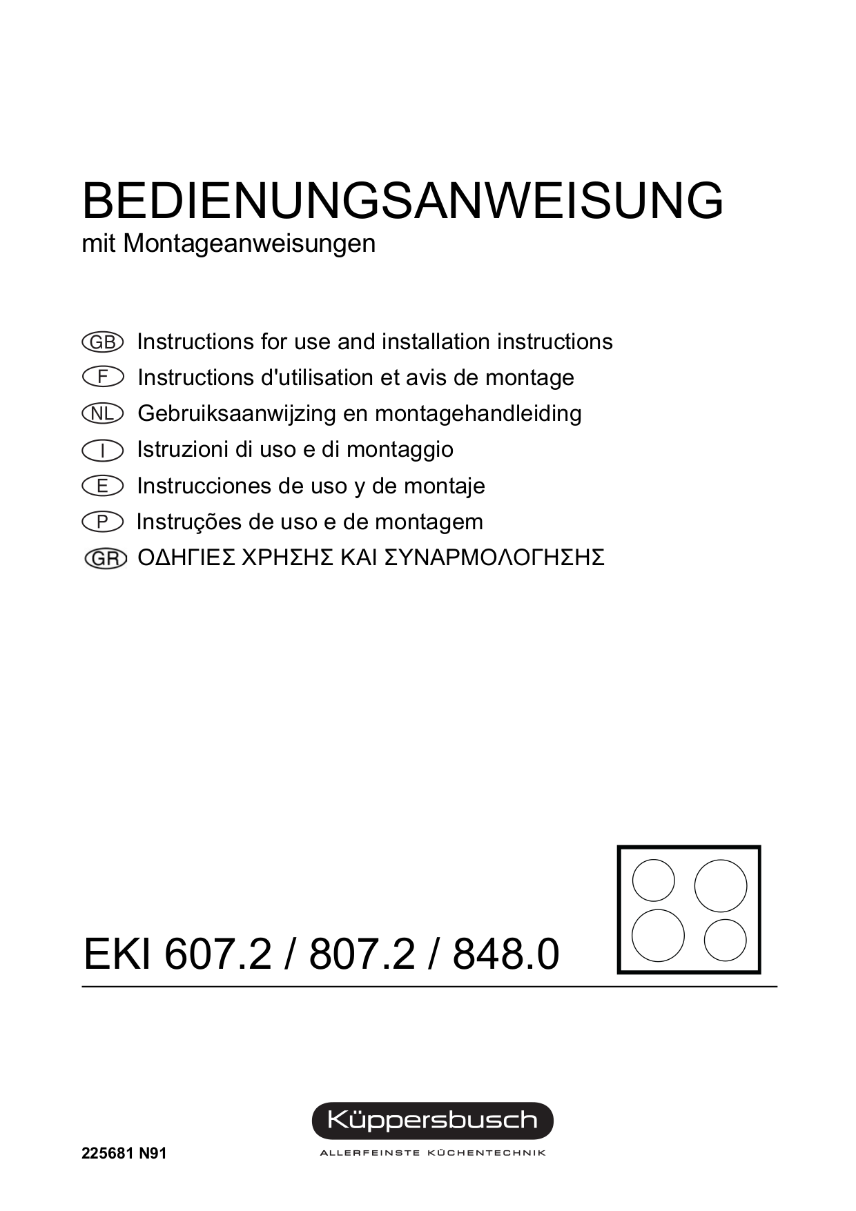 pdf for Kuppersbusch Range EKI848 manual