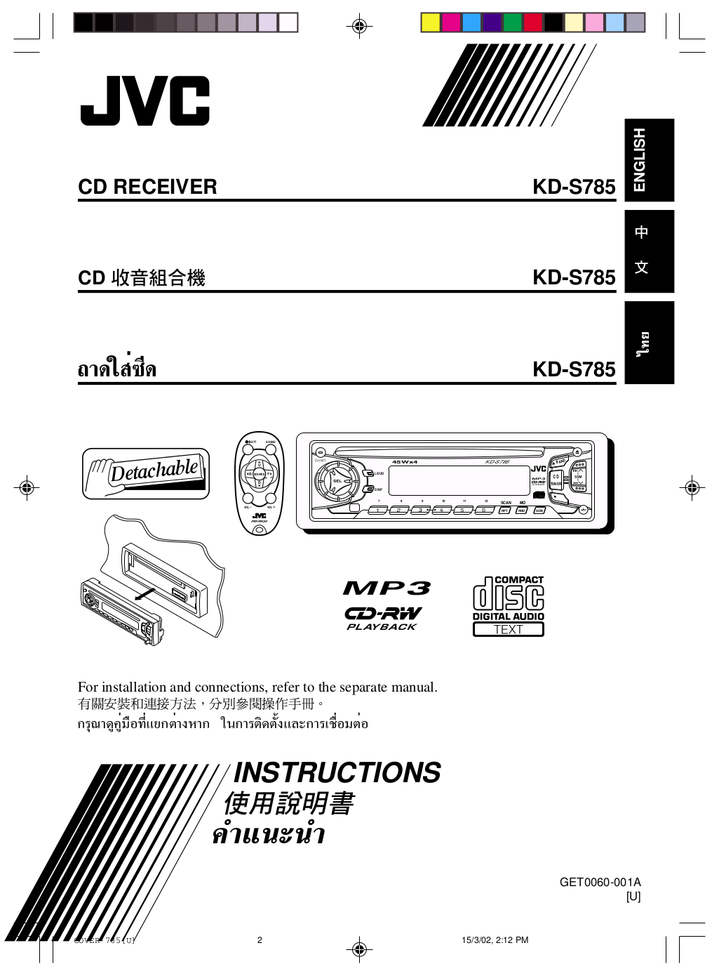Jvc Kd R326 Wiring Diagram Diagrams R520 Download Free Pdf For S785 Car Receiver Manual R320