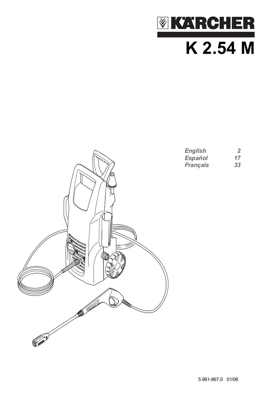 karcher k2.54 manual pdf