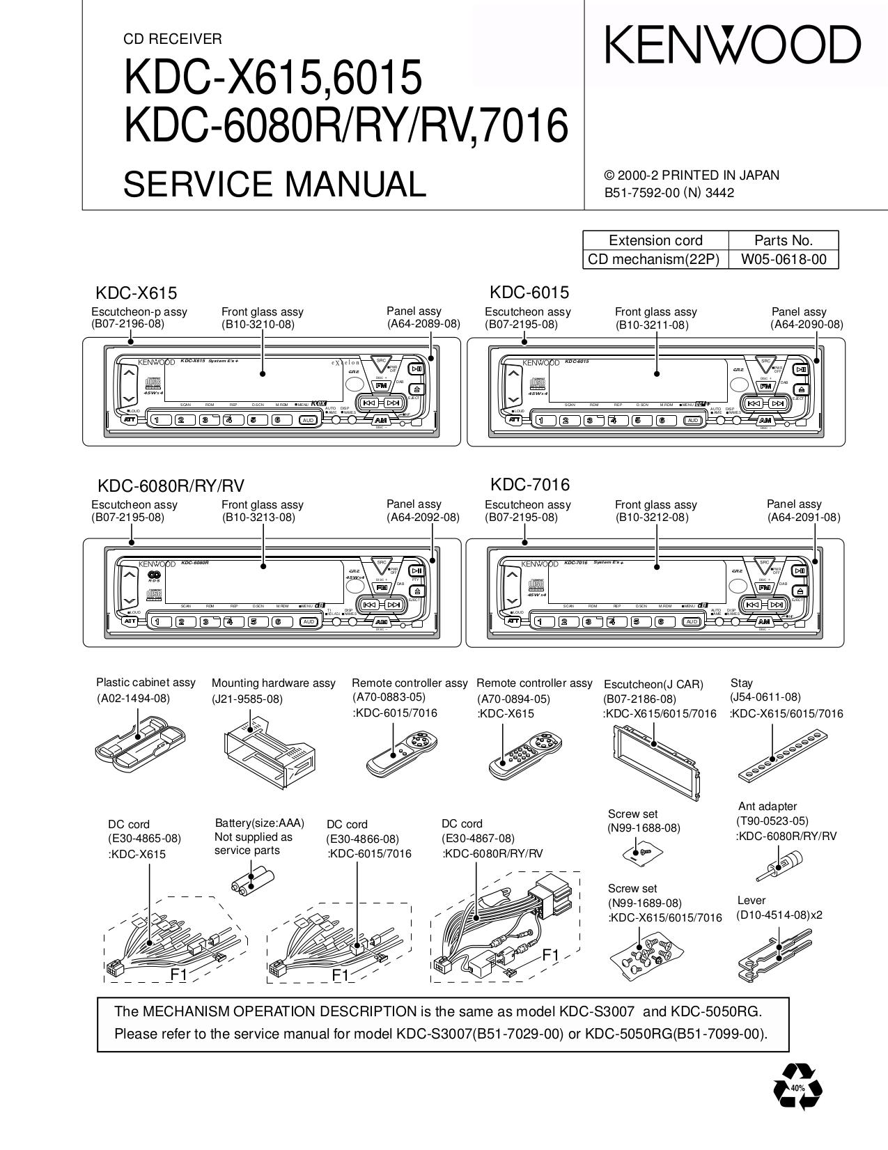 Download Free Pdf For Kenwood Kdc 319 Car Receiver Manual Mp332 Wiring Diagram