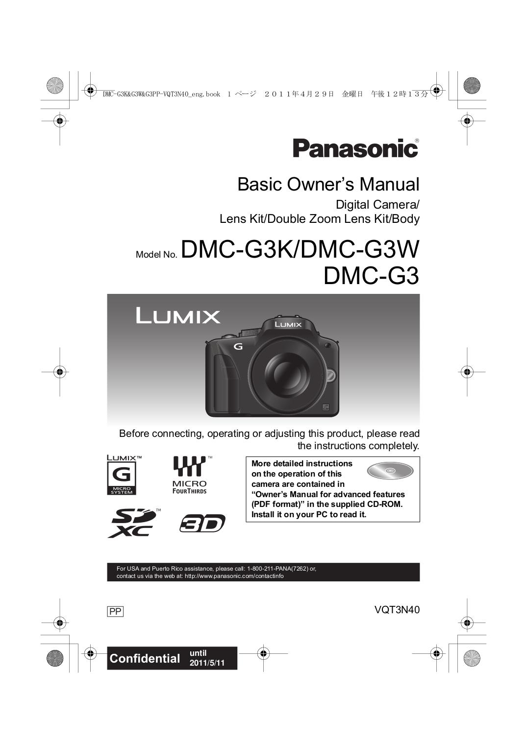 download free pdf for panasonic lumix dmc g3 digital camera manual rh umlib com panasonic lumix dmc g3 mode d'emploi panasonic lumix dmc g3 user guide