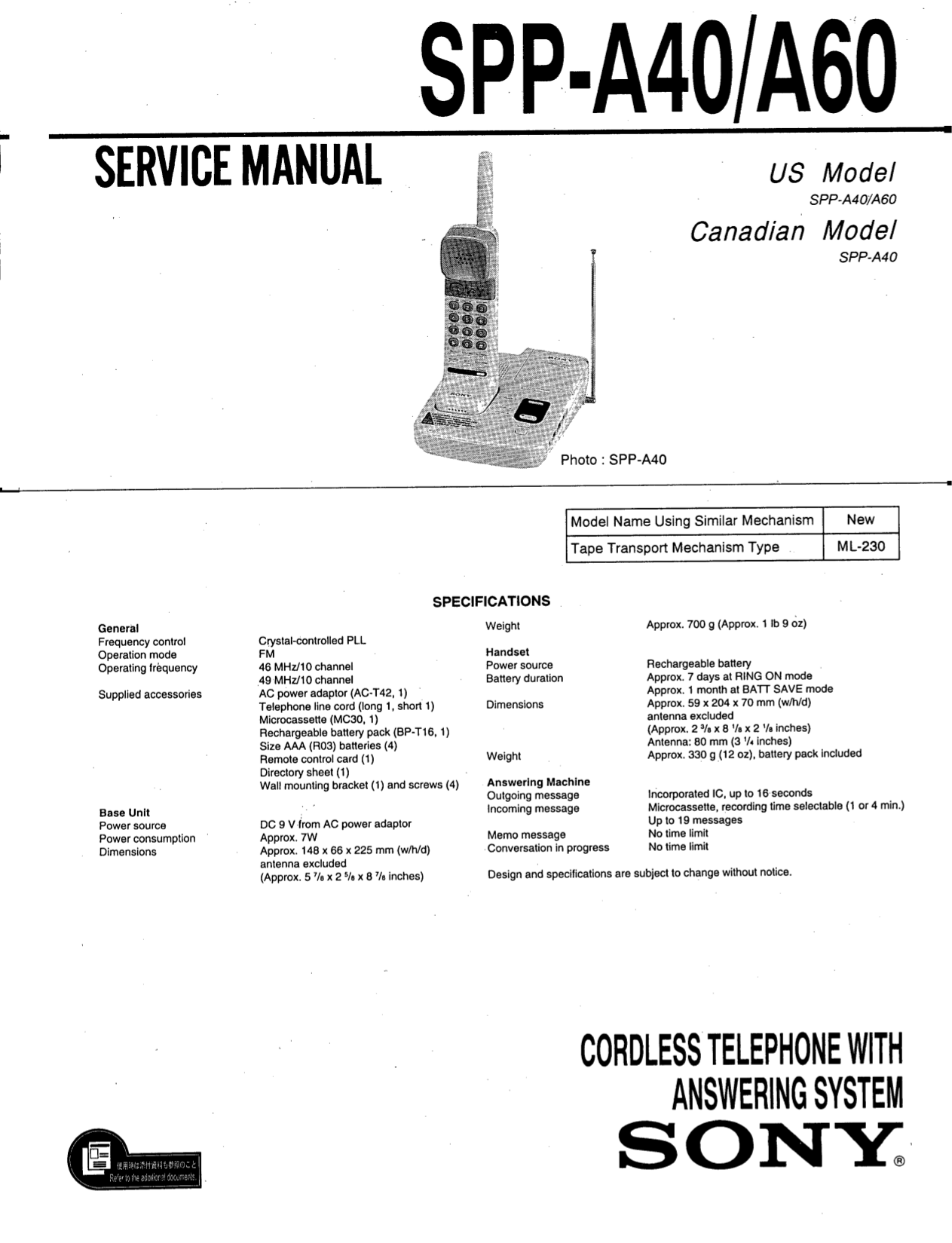 Download free pdf for sony spp a40 telephone manual pdf for sony telephone spp a40 manual thecheapjerseys Gallery