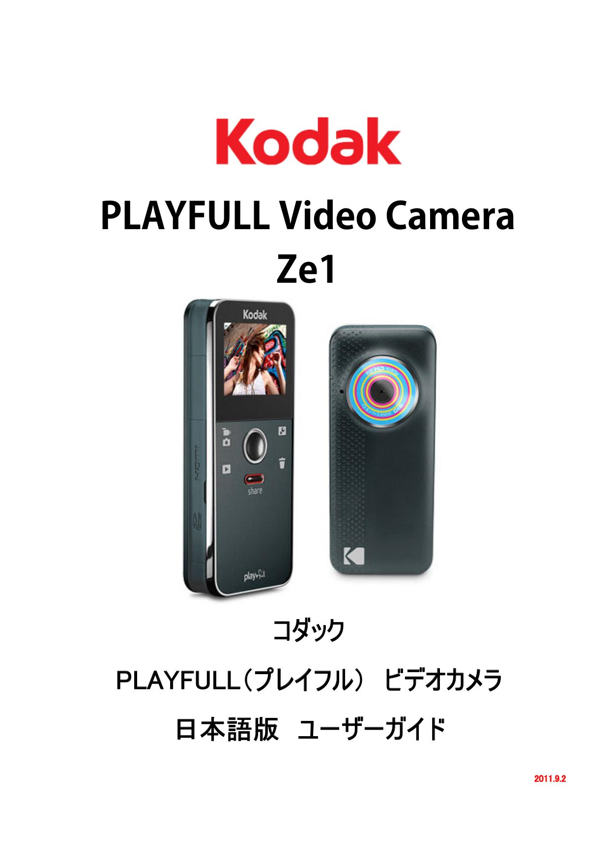 pdf for Kodak Camcorders PlayFull ZE1 manual