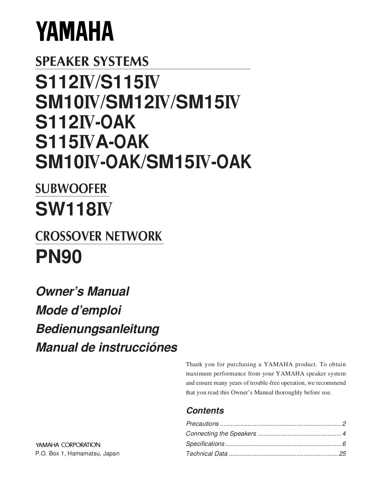 pdf for Yamaha Subwoofer SW118IV manual