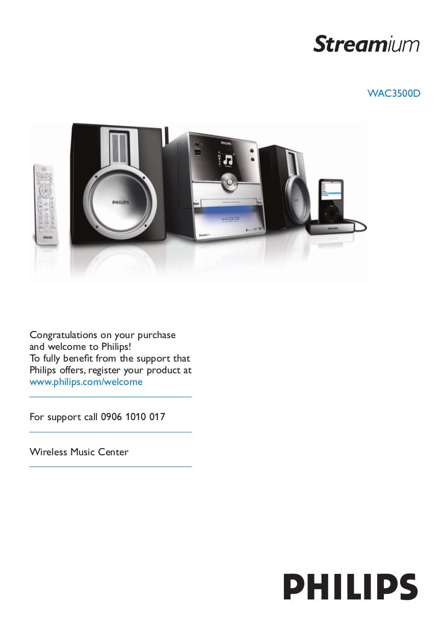 Sony E105 Operating Instructions Manual