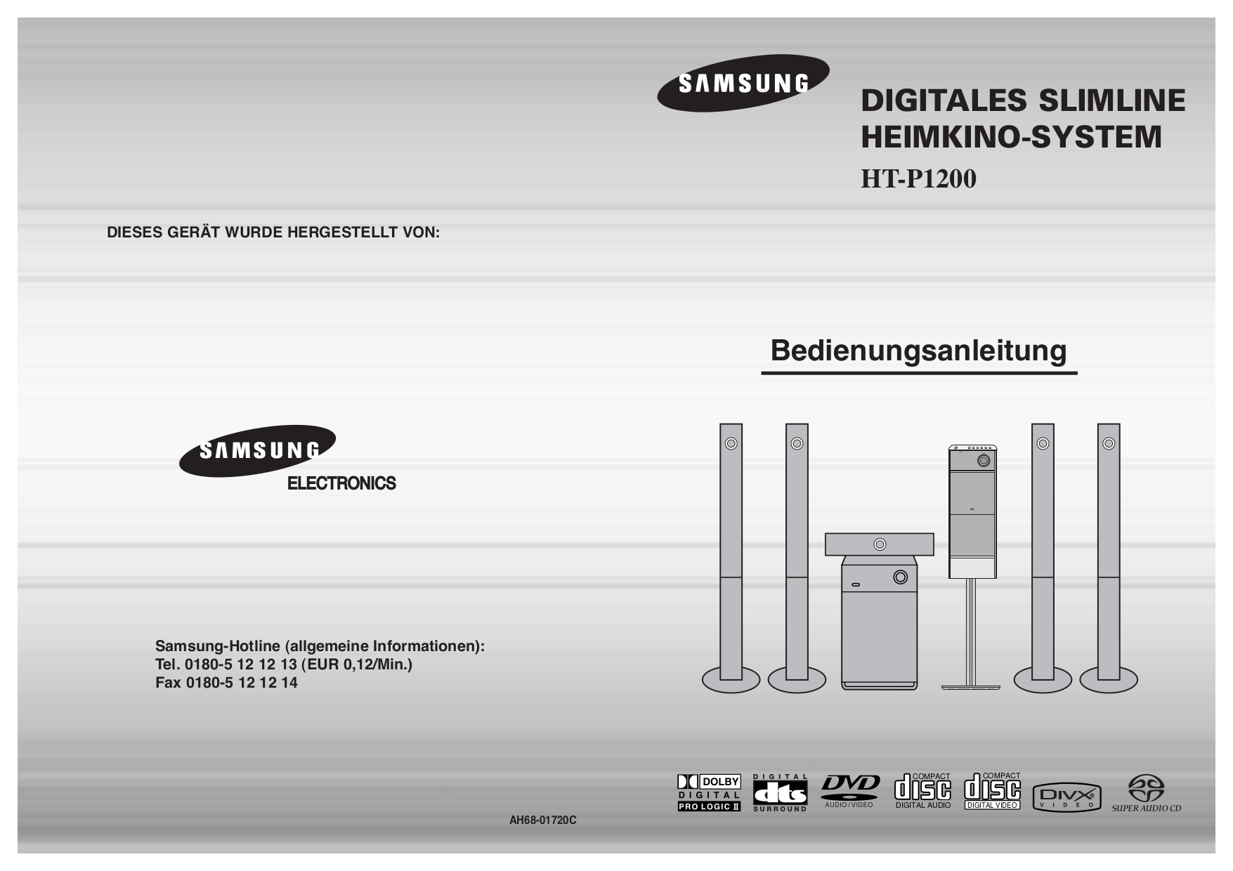 Samsung yepp yp-55 driver