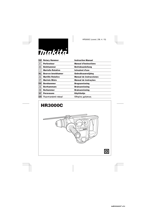 as 3000 pdf free download