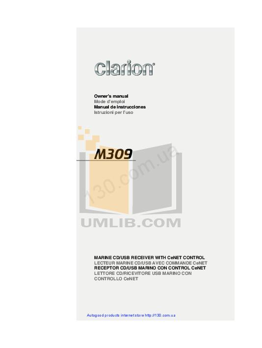 RI850V4 V1 Real-time OS for V850 Family - 瑞萨电子中国