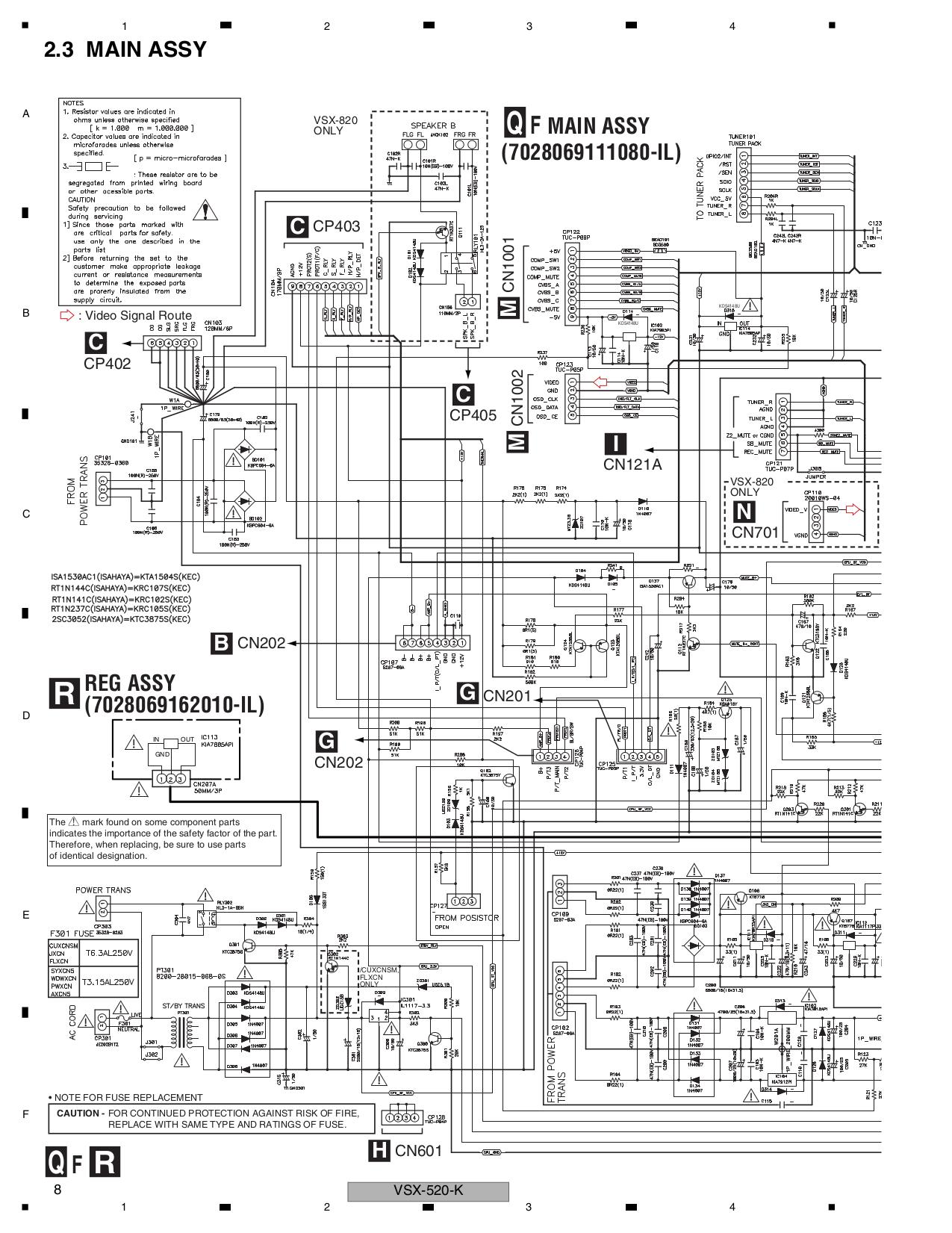 Схема ресивера пионер vsx-527