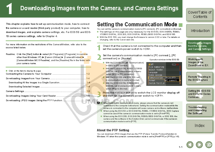 Canon Digital Camera EOS 1D pdf page preview