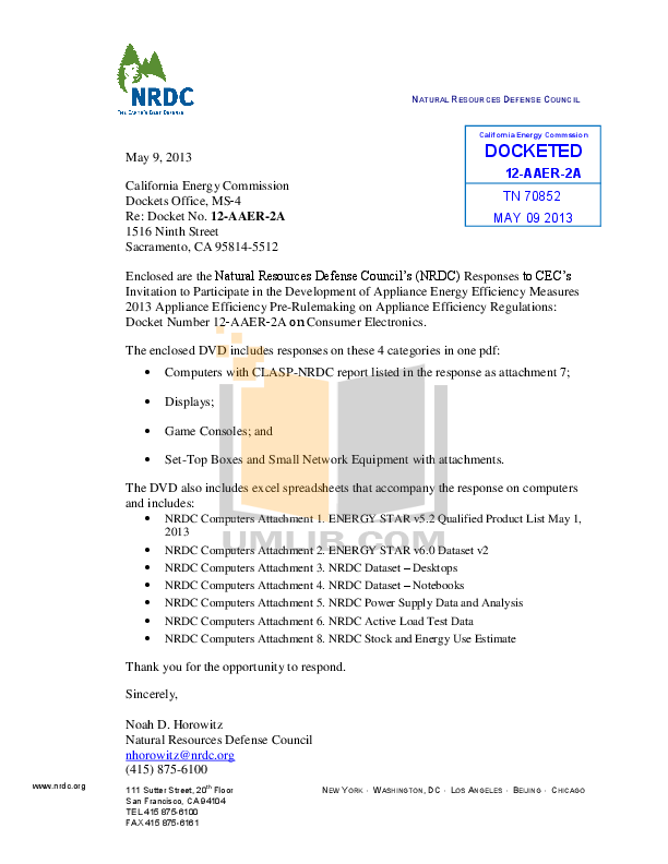 Coolmax Other PS-124 Power Supply pdf page preview