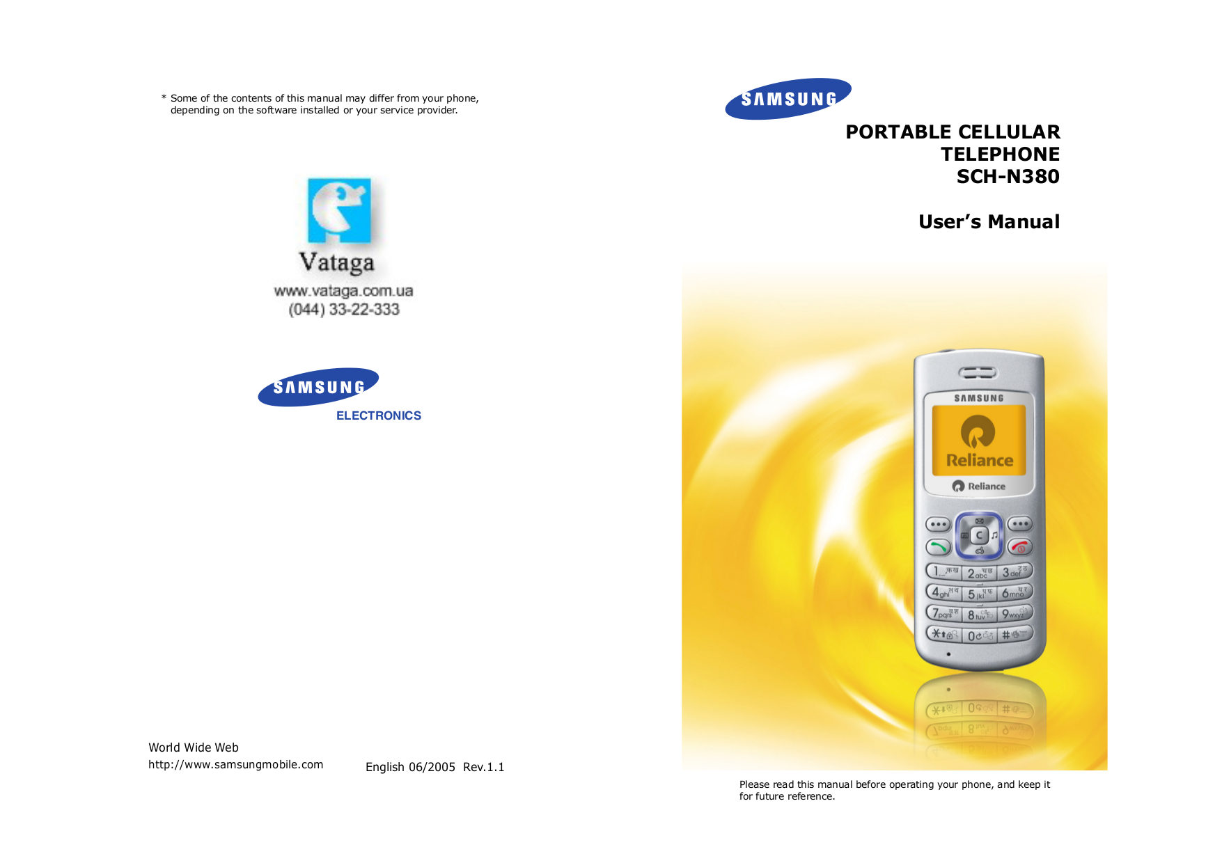 pdf for Samsung Cell Phone SCH-N380 manual