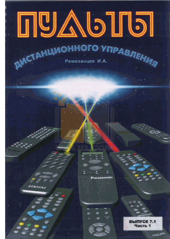 blaupunkt tv manual