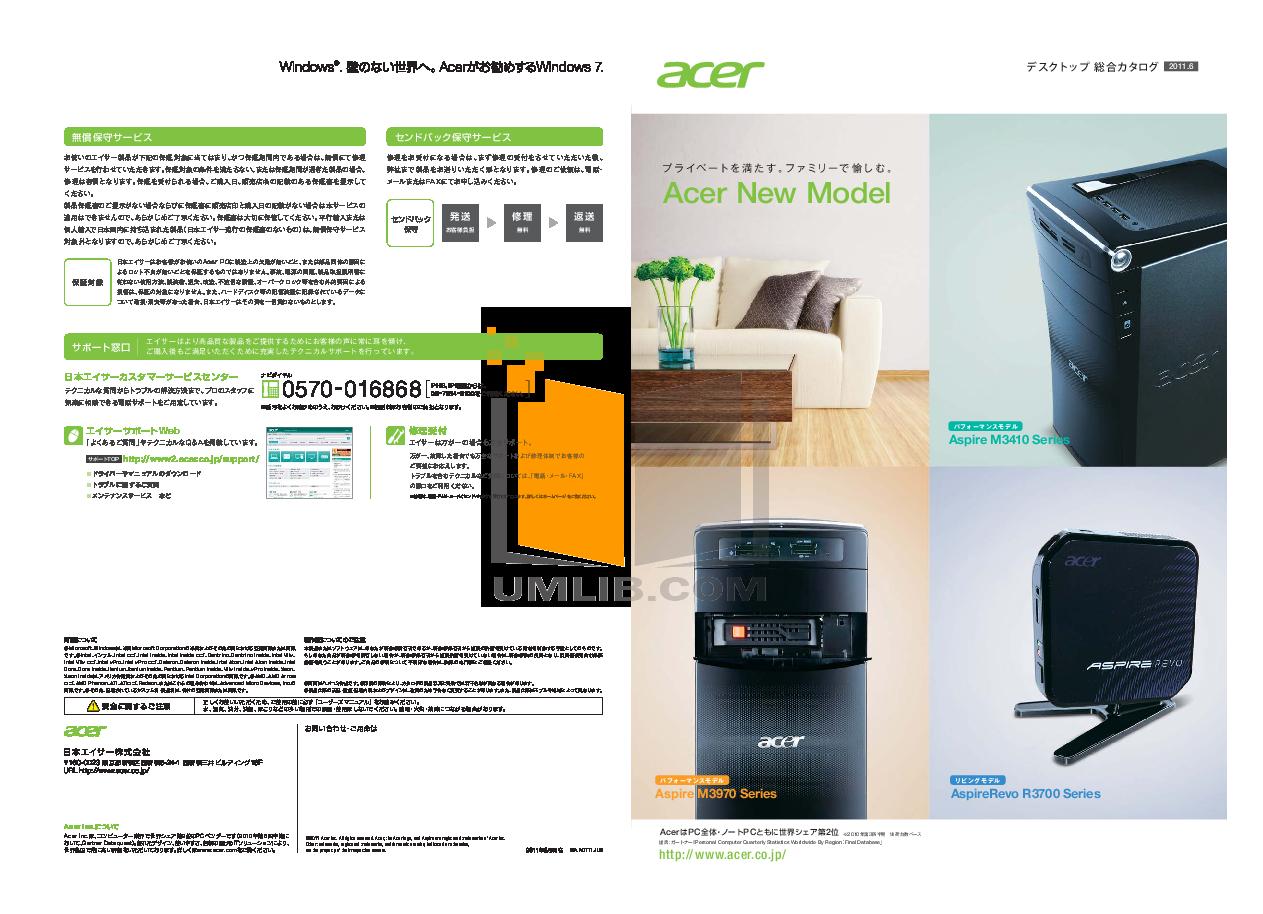 pdf for Acer Desktop Aspire M3410 manual