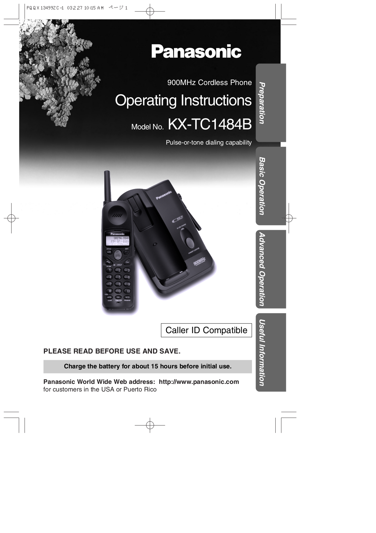 Panasonic kx tc1484 схема