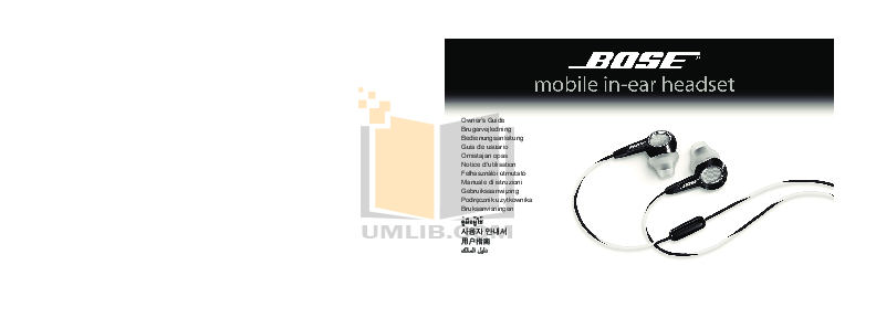 pdf for Bose Headset Mobile on-ear headset manual