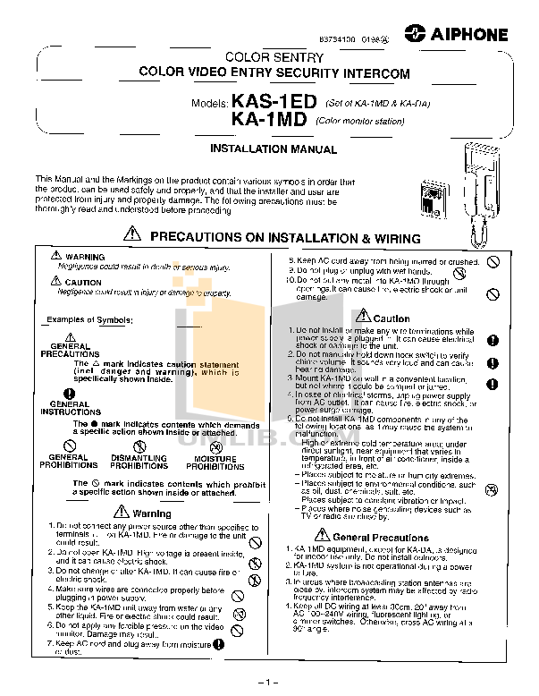 pdf for Aiphone Other KA-1MD Intercoms manual