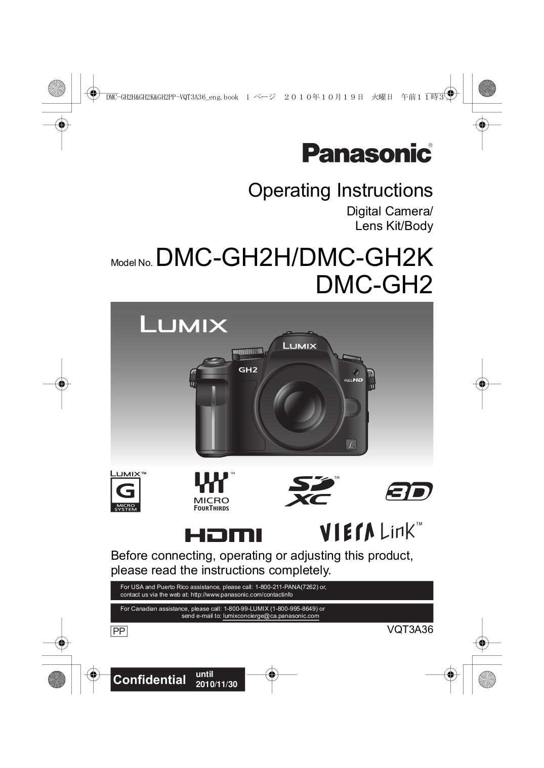 download free pdf for panasonic lumix dmc gf1 digital camera manual rh umlib com panasonic dmc-gf1 manual Panasonic Lumix LF1 Camera