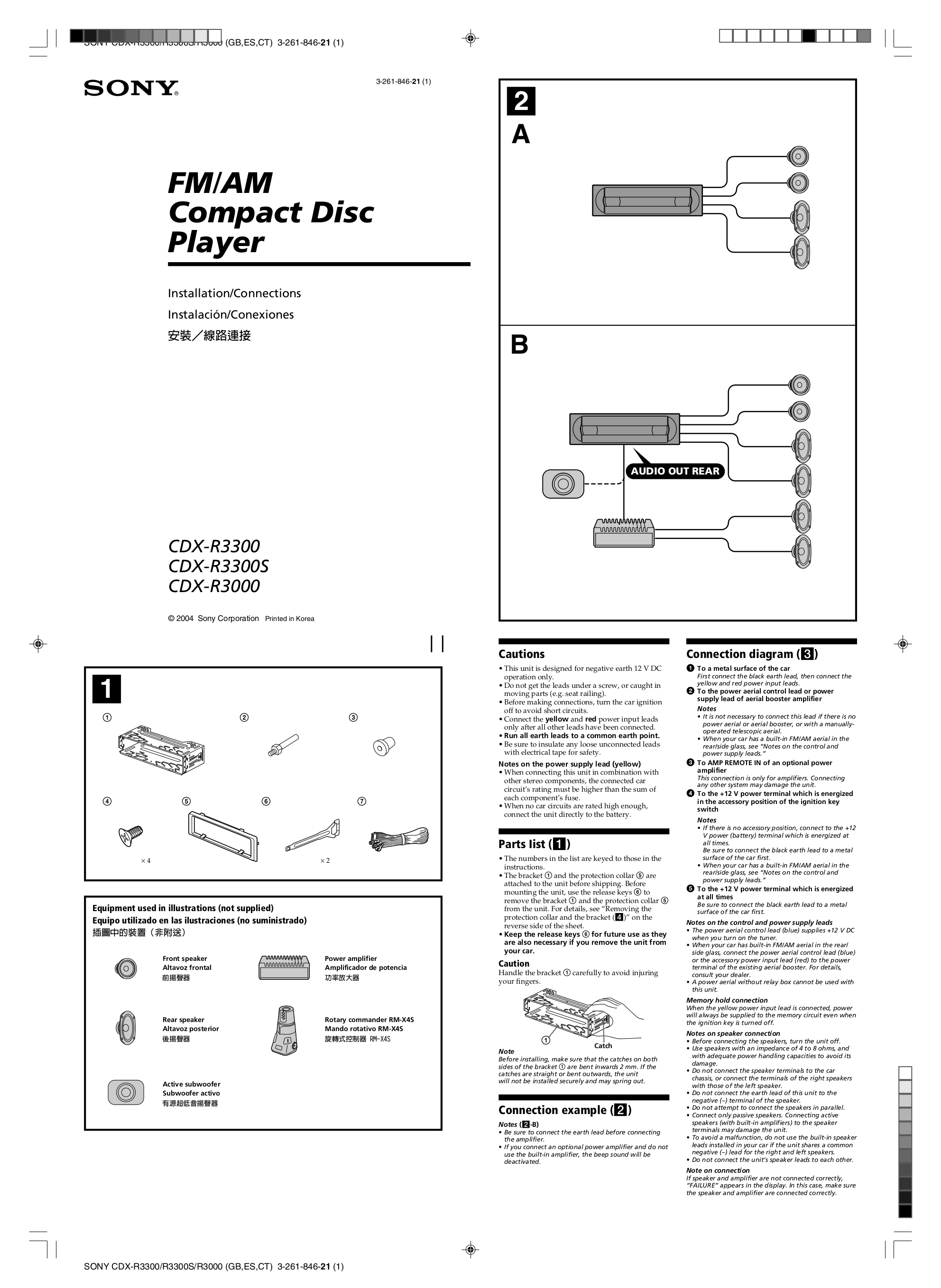 Sony MEX-BT3100P Installation/Connections Manual | Page 2