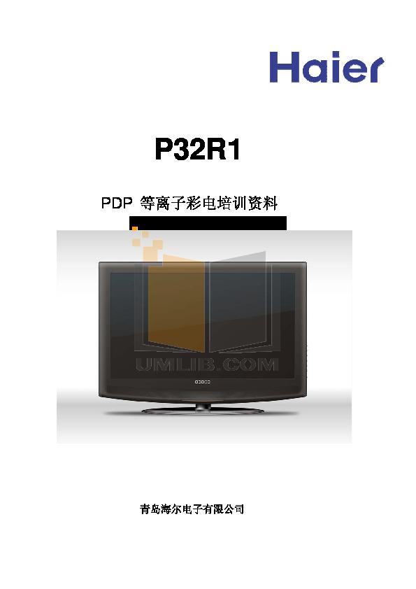 pdf for Haier TV P32R1 manual
