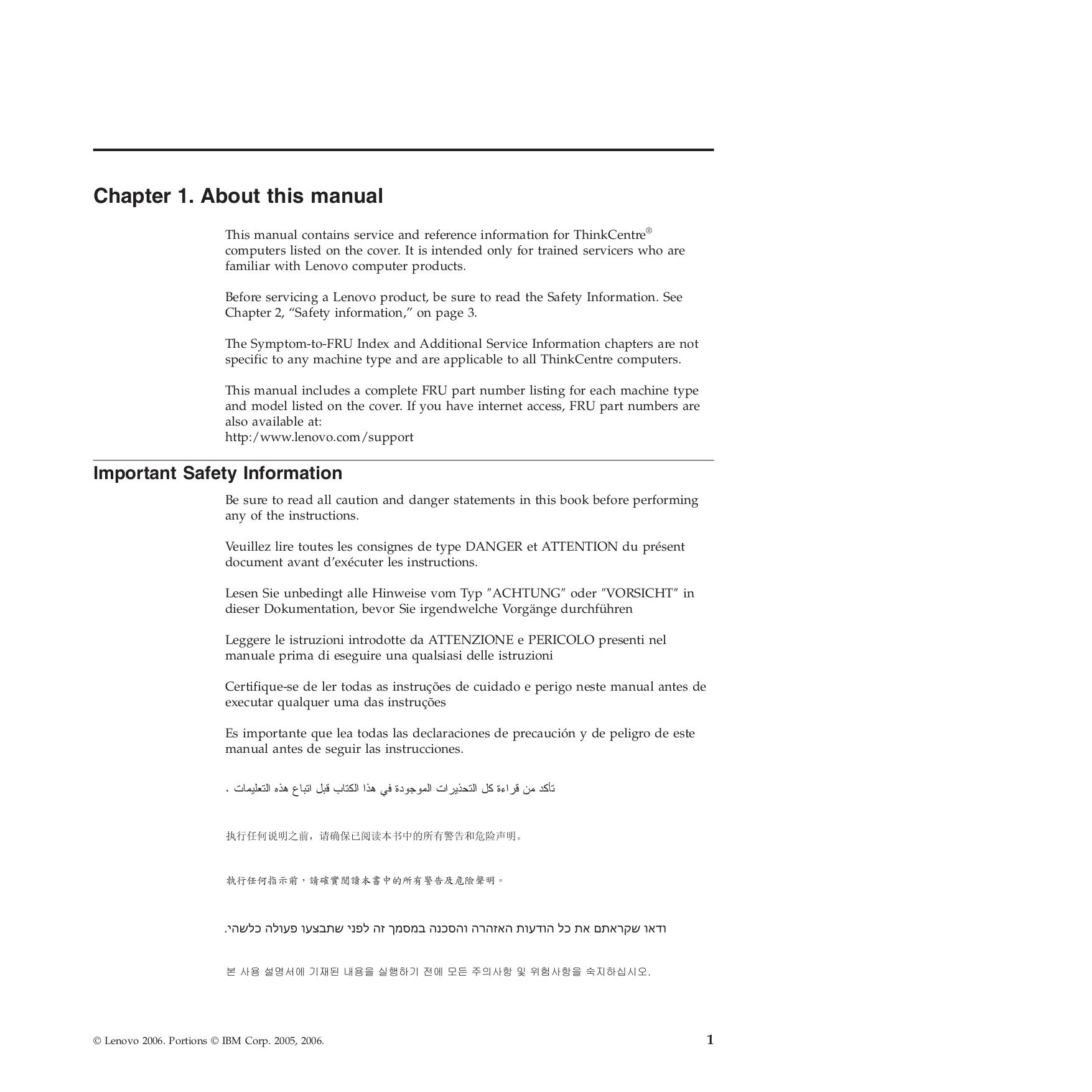 Lenovo Desktop ThinkCentre E50 8292 pdf page preview