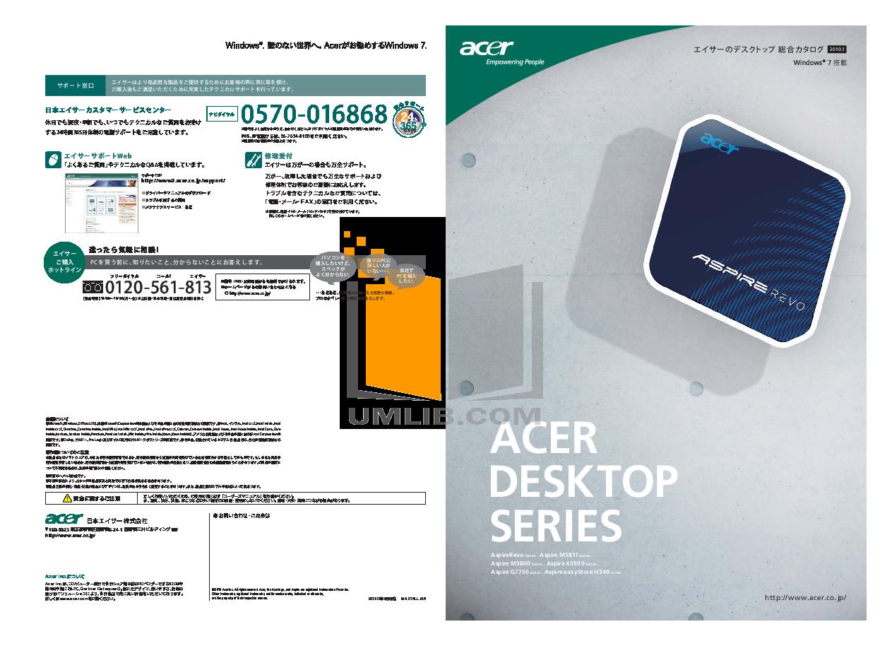 pdf for Acer Desktop Aspire M3800 manual