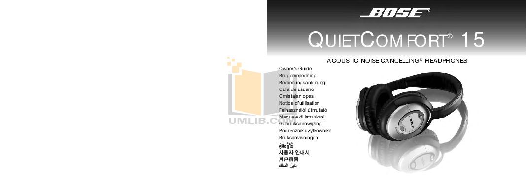 download free pdf for bose quietcomfort 15 headphone manual rh umlib com Bose Qc35 bose quietcomfort 15 user manual