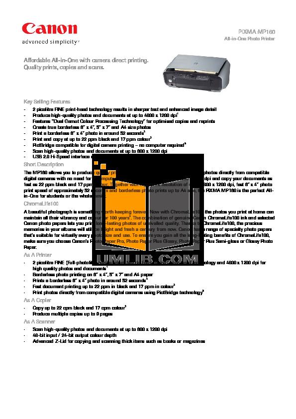 Инструкция по експлуатации цанон мп160