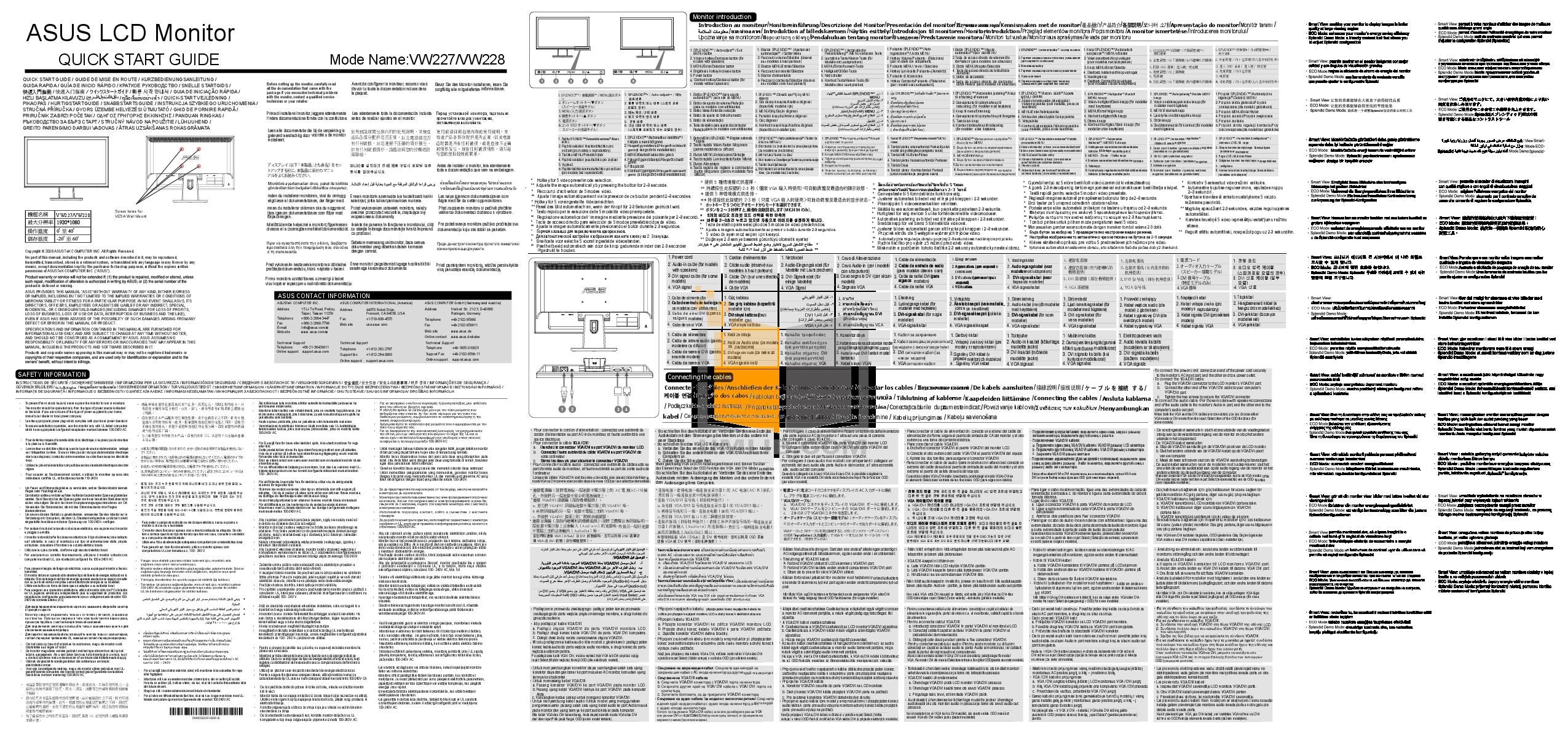 pdf for Asus Monitor MK241H manual