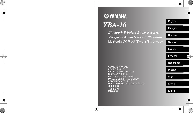 Yamaha Htr Owner S Manual