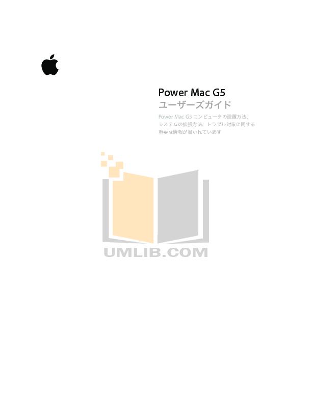 pdf for Apple Desktop Power Mac G5 M9454 manual