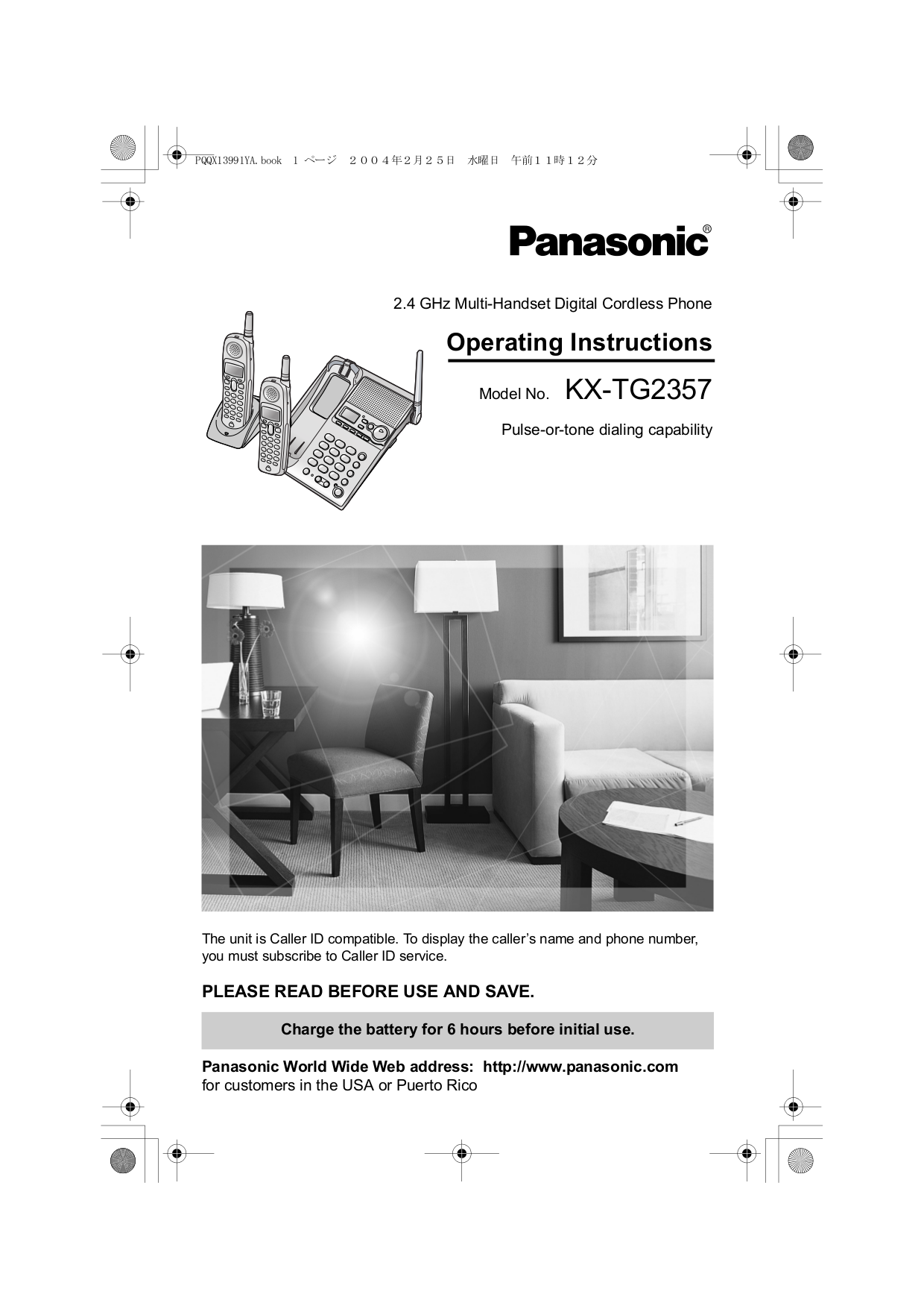 Panasonic kx-a142es user manual.