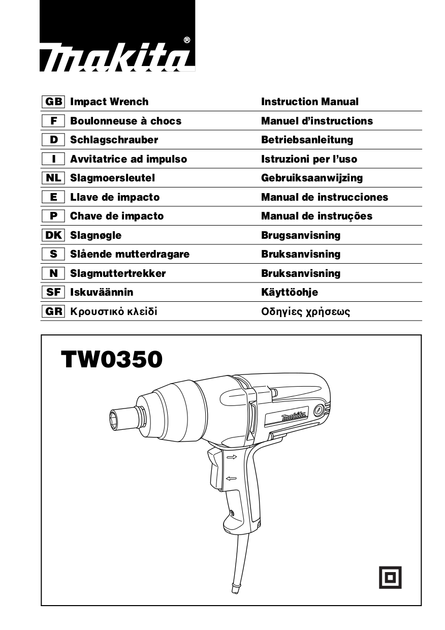 Xwt08z Makita Impact Wrench Parts Manual Guide