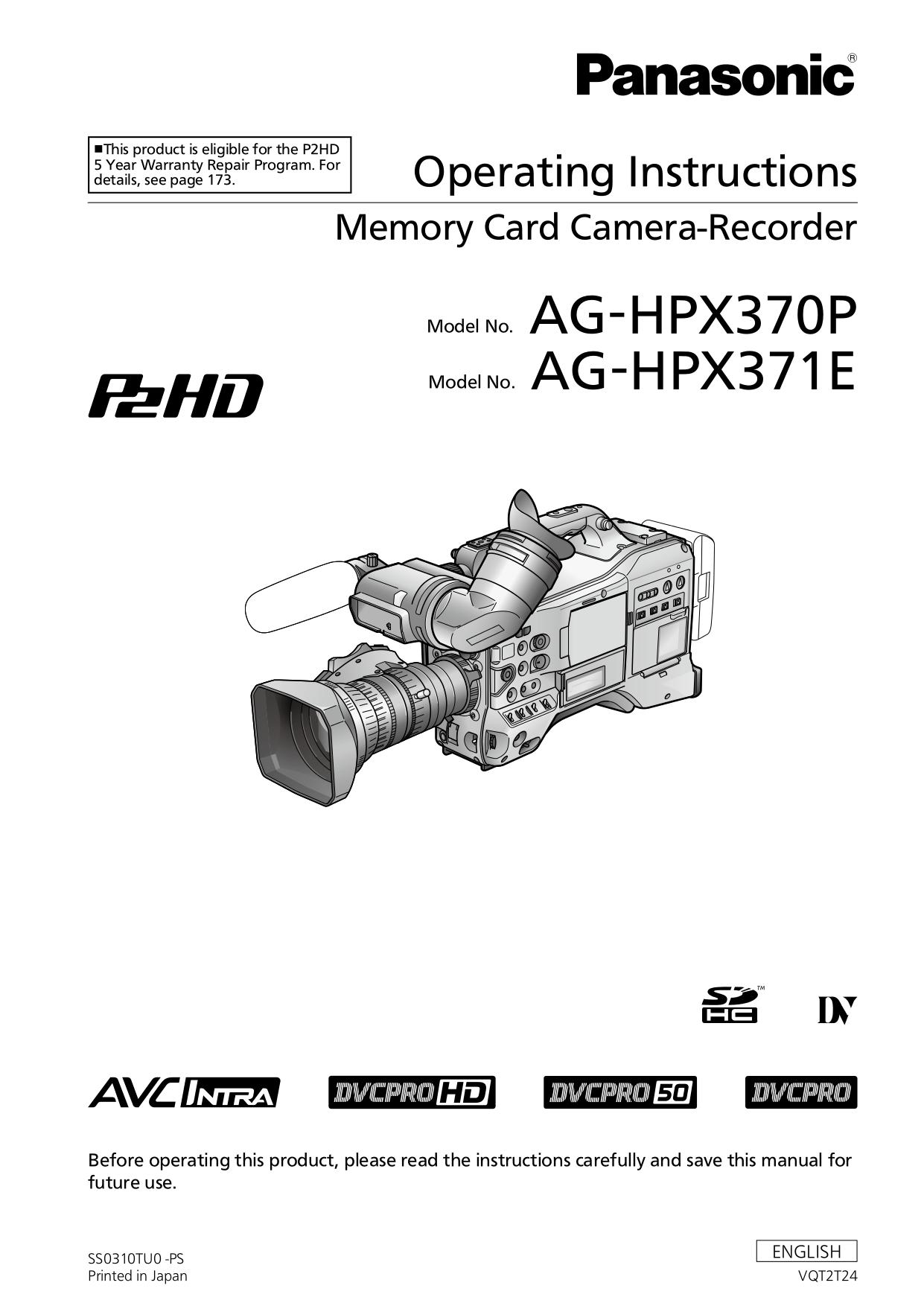 Panasonic ag-hpx250 (ag-hpx250e, ag-hpx250en, ag-hpx250ej, ag.