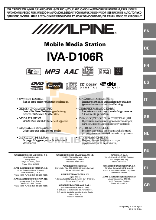 pdf for Alpine Car Video IVA-D106 manual