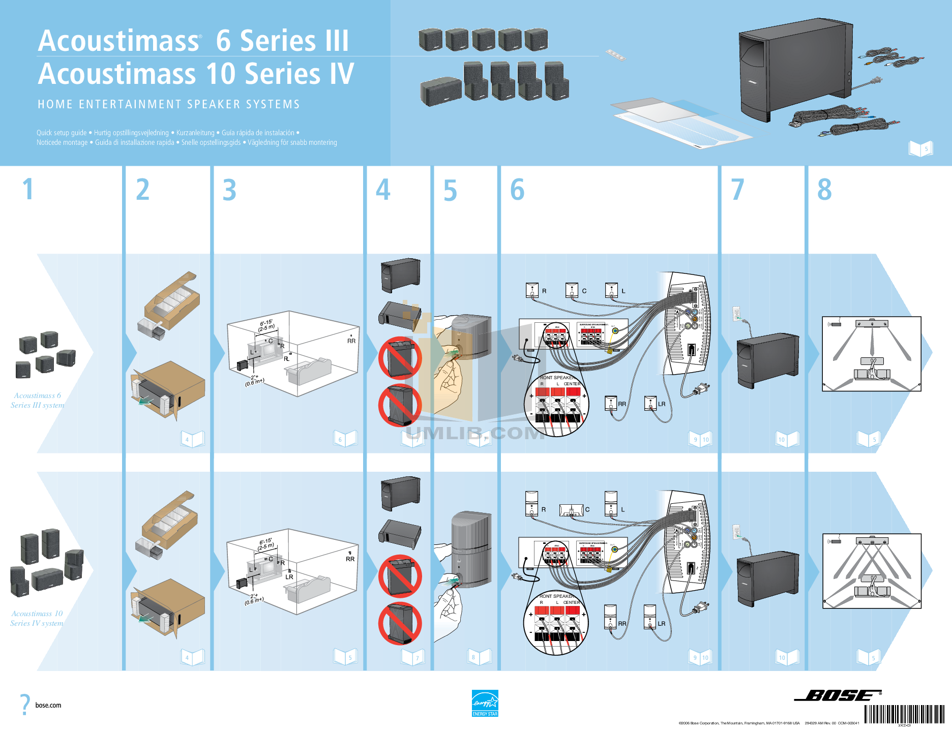 bose companion 3 wiring diagram speaker wiring diagram