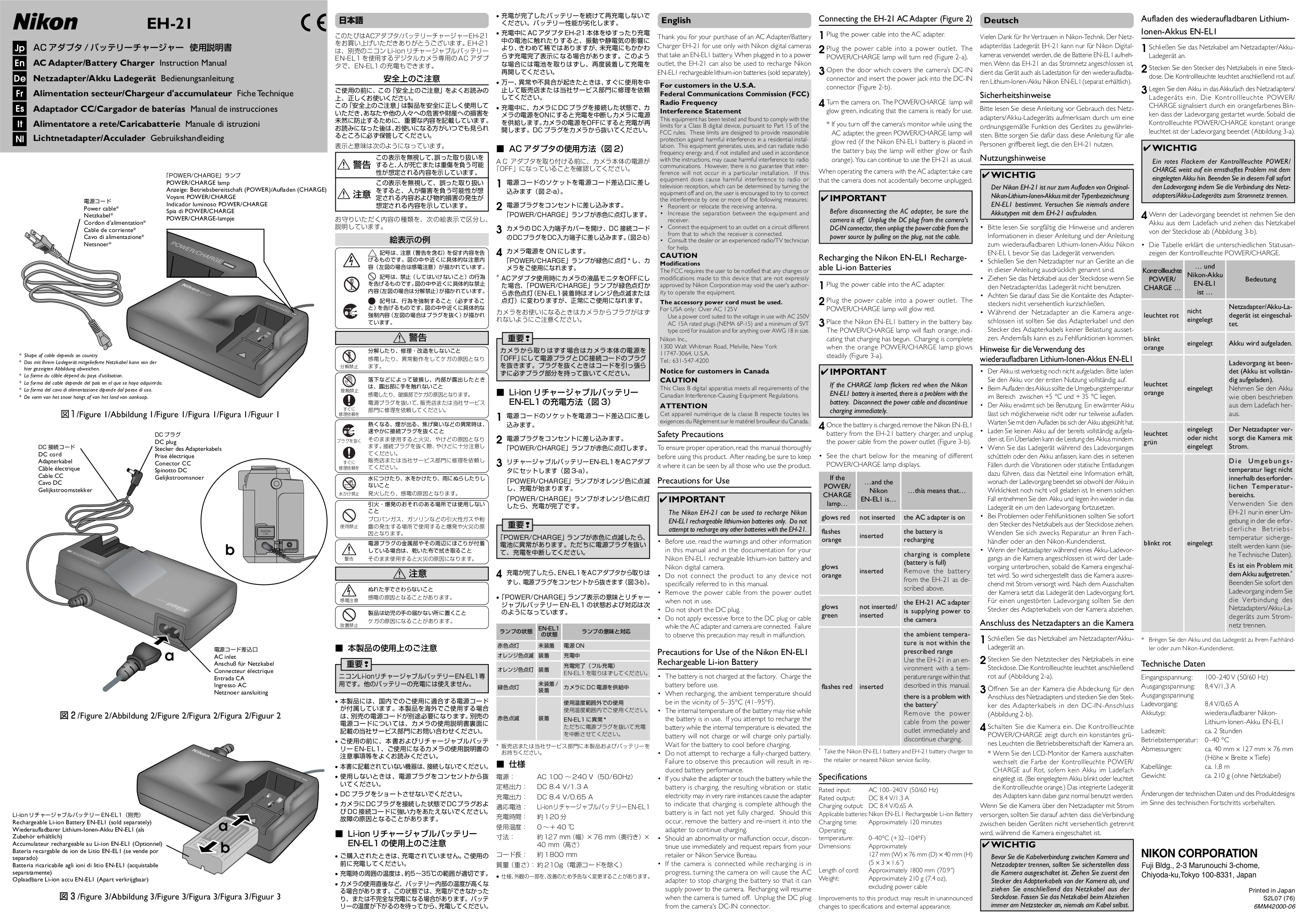 pdf for Nikon Other EH-21 Camera AC Adapter manual