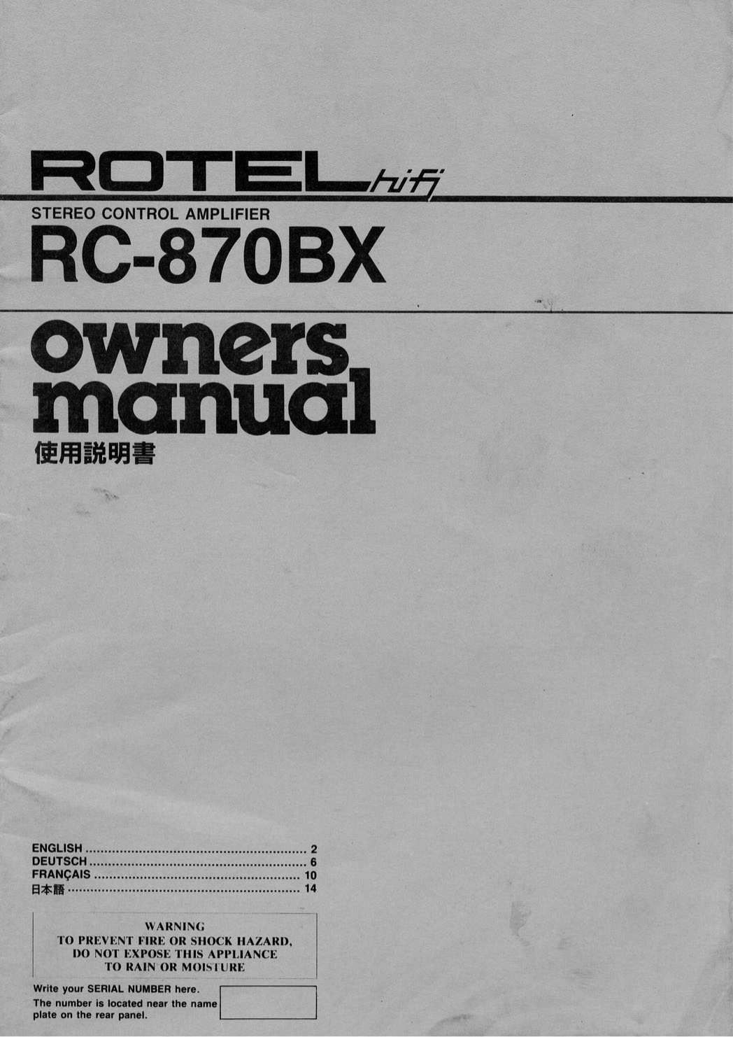 pdf for Rotel Amp RC-870 manual