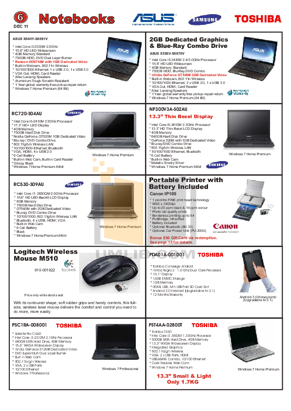 Acer Desktop Veriton 7800 pdf page preview