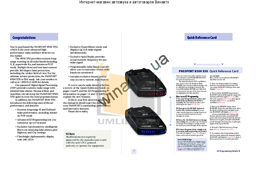 Escort Radar Detector Passport 8500 X50 pdf page preview