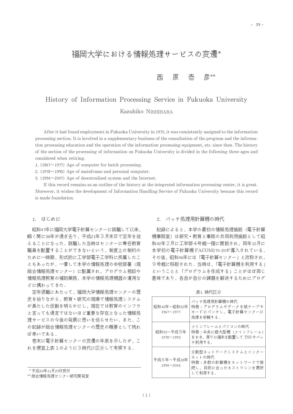 PDF manual for IBM Laptop ThinkPad A20m