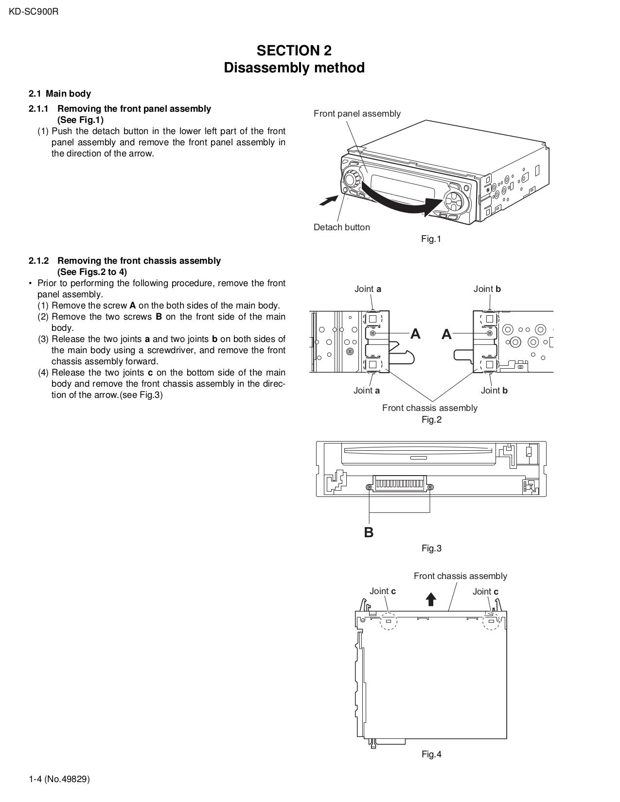Jvc kd sc900r схема подключения