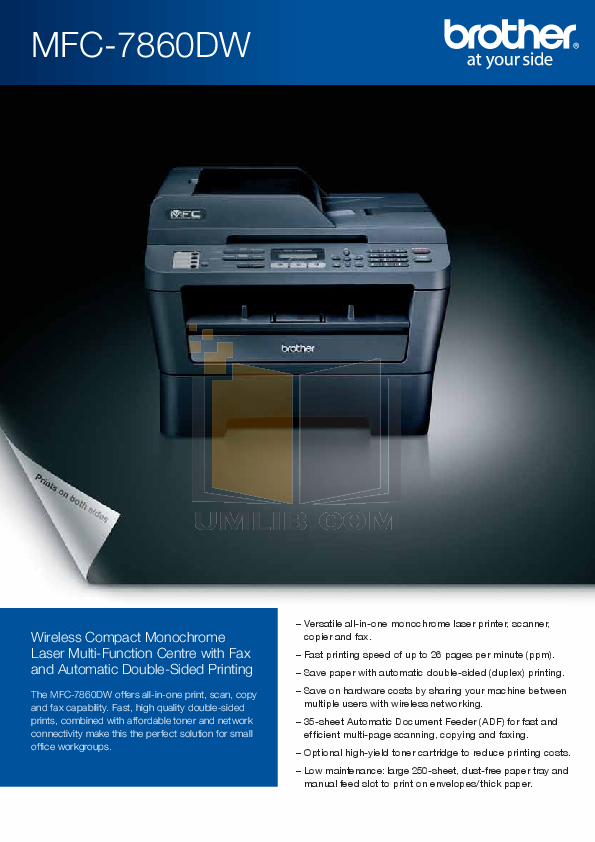 download free pdf for brother mfc 7860dw multifunction printer manual rh umlib com brother mfc-7860dw user manual brother mfc 7860dw manual wireless setup