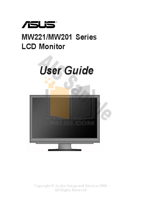 pdf for Asus Monitor MW221C manual