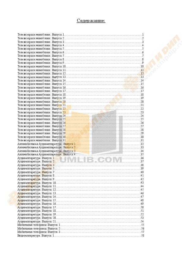 pdf for Hitachi TV 50ES1B manual
