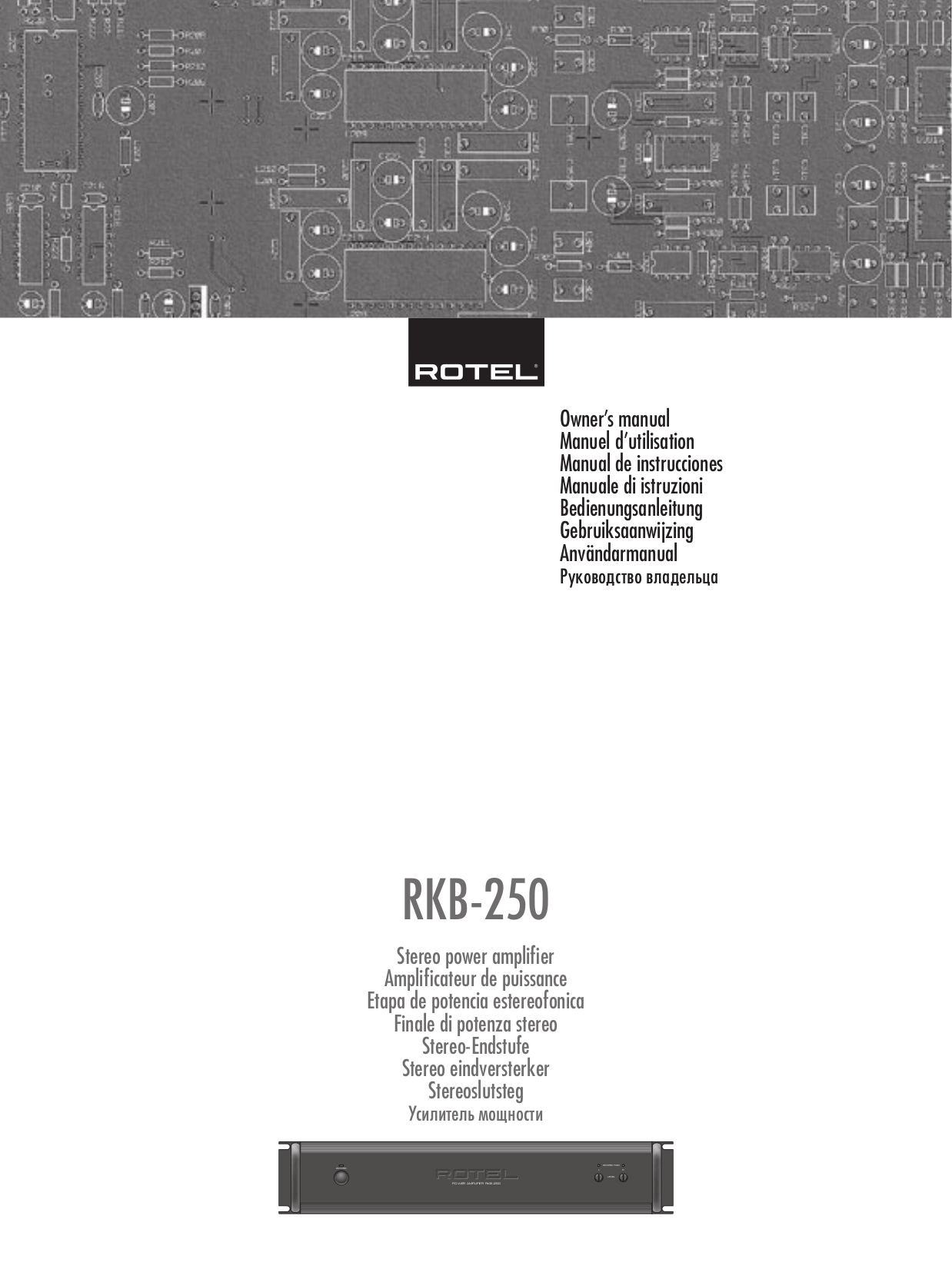 Rotel Amp RKB-250 pdf page preview