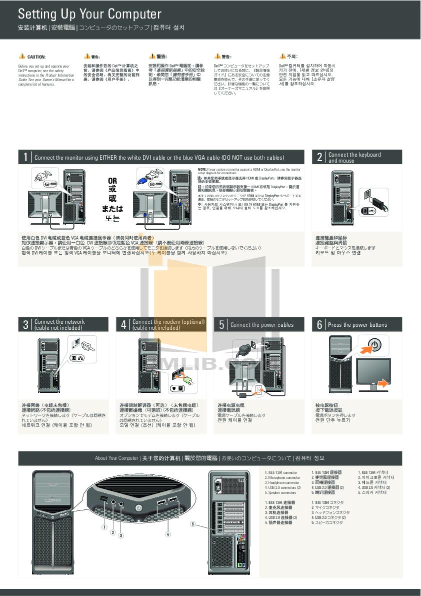 download free pdf for dell xps 630 desktop manual rh umlib com Dell XPS 8300 Specs Dell XPS Case