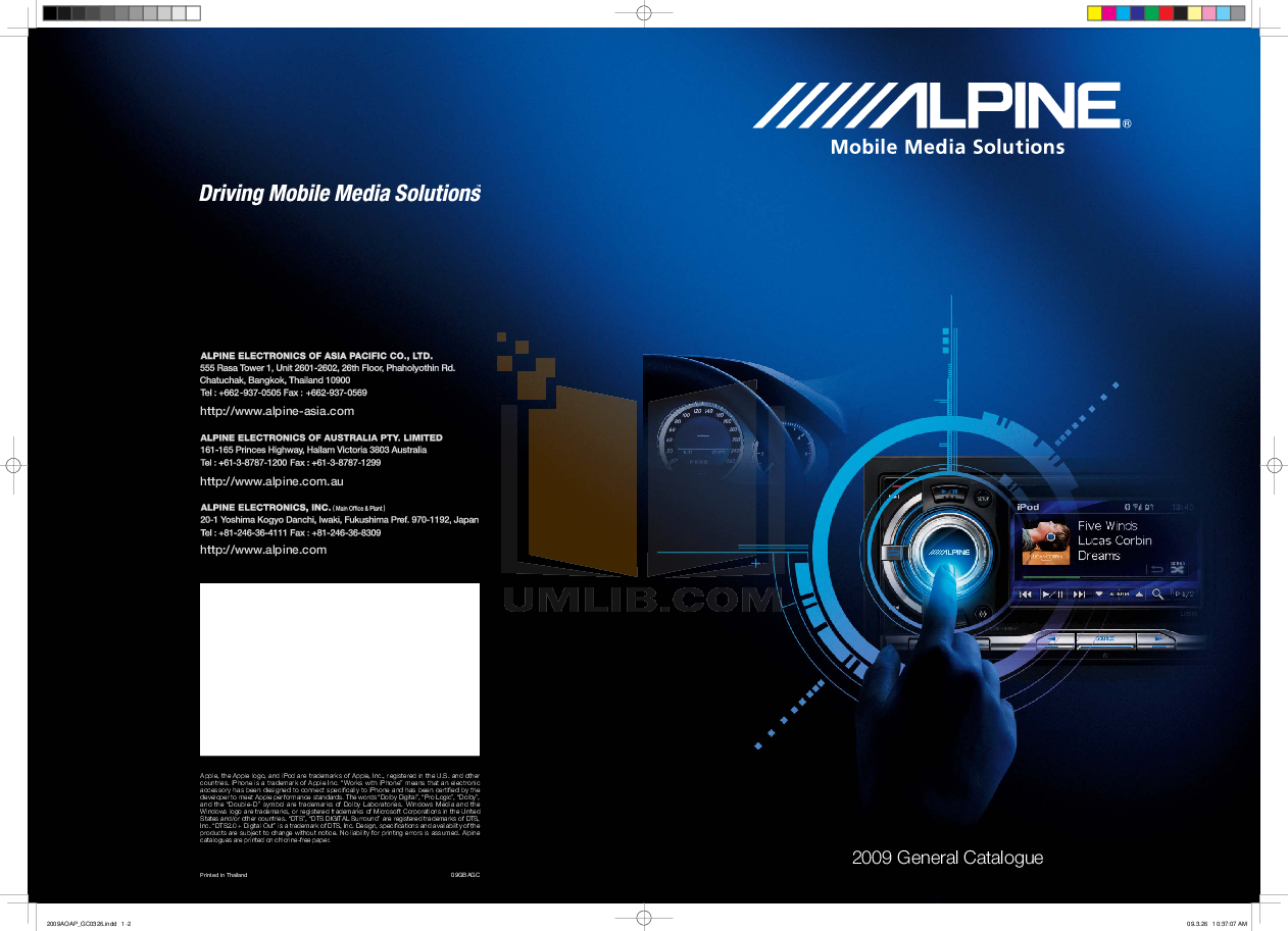 pdf for Alpine Other VPE-S431 AV Switcher manual