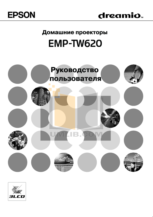 pdf for Epson Projector EMP-TW 620 manual