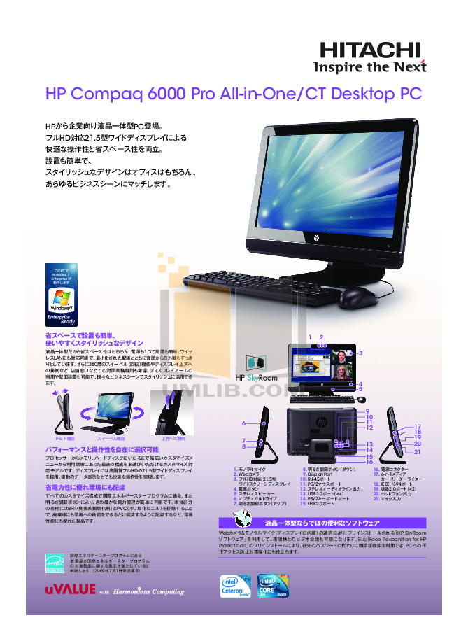 hp 6000 desktop manual